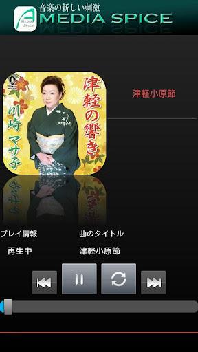 瑪莎川崎孩子VOL1-AMS