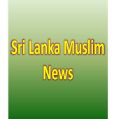 Lanka Muslim News APK for Lenovo