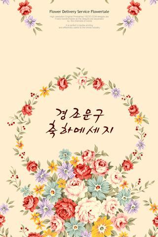樂器 / 配件 / 調音節拍器_古韻社goodinmusik(音樂書坊)