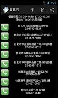 Screenshot of 王品餐飲非官方APP(台塑牛排,夏慕尼,原燒,西堤,等餐廳)
