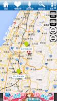 Screenshot of bluezz旅遊筆記本- 台灣各地景點收錄