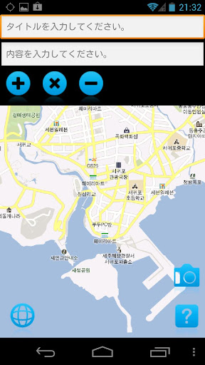offline map jeju island:south