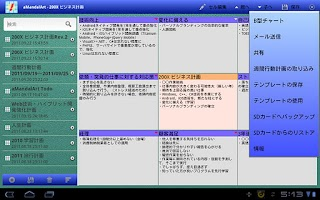 Screenshot of aMandalArt for Honeycomb