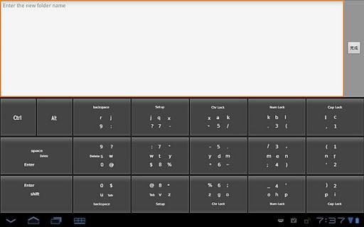英文輸入多點觸控鍵盤 multitouchkeypad