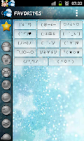 Screenshot of Cute Emoticons
