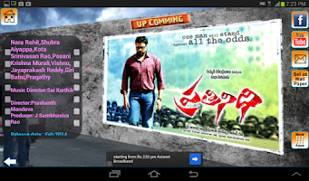 Screenshot of Movie Posters Telugu