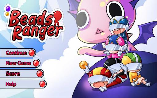 Beads Ranger