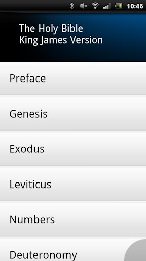 Holy Bible -King James Version