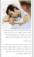 Screenshot of مجلة بالعربي