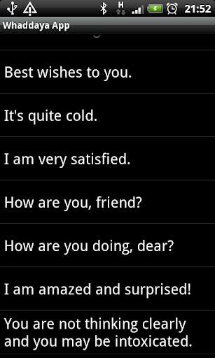 Whaddaya App - screenshot