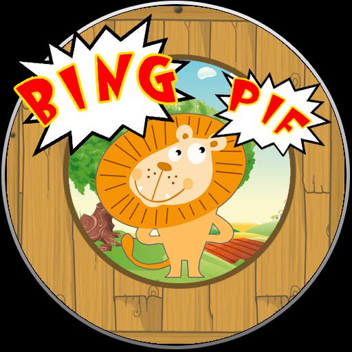 捕捉儿童的丛林动物 休閒 App LOGO-APP試玩