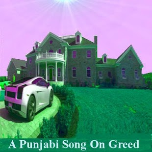 Punjabi Song - screenshot