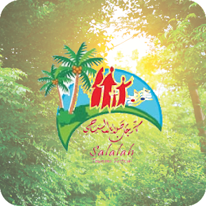 download salalah tourism festival apk on pc download