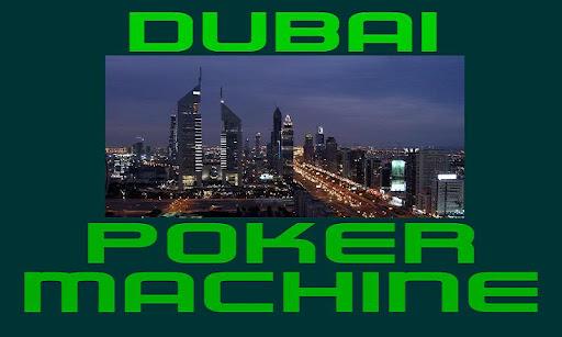 迪拜撲克機