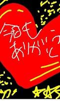 Screenshot of パラパラお絵かき