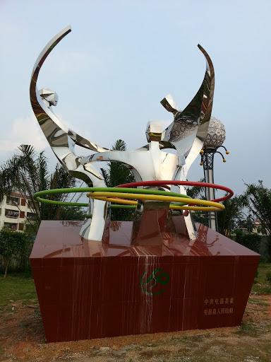 Some Kind of Sculpture