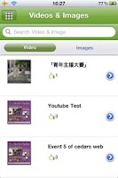 Screenshot of HKU CEDARS