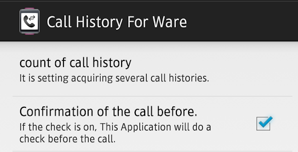 how to download viber call history
