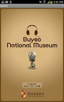 Screenshot of Buyeo National Museum