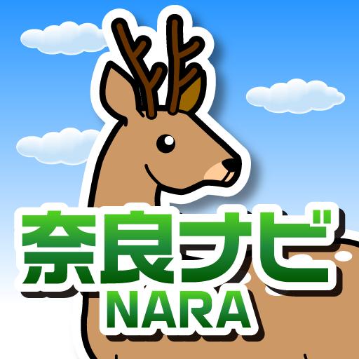 奈良ナビ 旅遊 App LOGO-硬是要APP