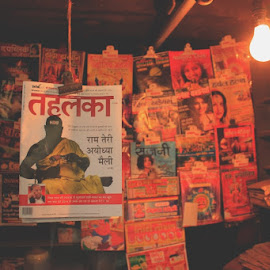Book stall on street of India. by Parth Bhatt - News & Events Politics