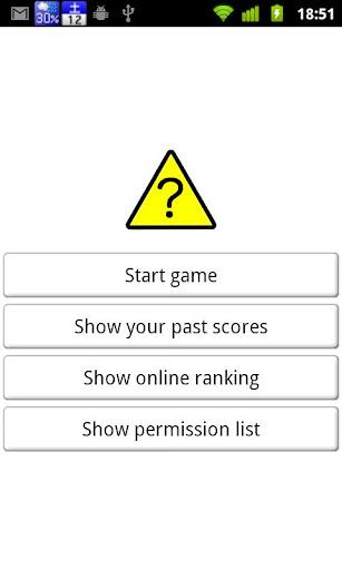 Permission Quiz