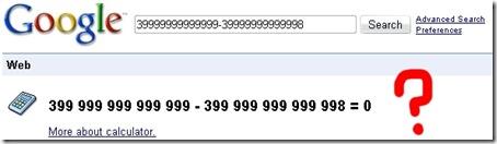 Google數學減法計算錯誤!? 不會吧?