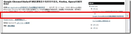 Opera 9.6 - Opera Scroll Marker