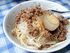 【渋谷ランチ】ジャージャー麺(台湾屋台ハル)