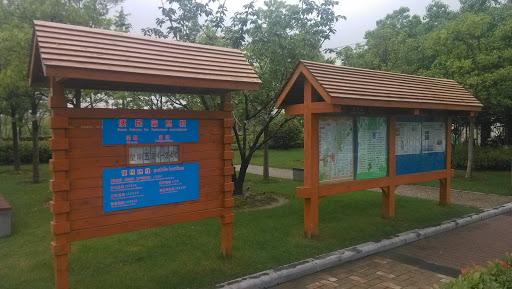陈行公园导游图