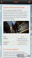 Screenshot of GACA Mobile