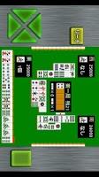 Screenshot of モバイル3人打ち麻雀