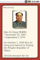 Screenshot of Mao Zedong Quotes