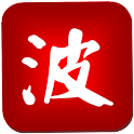 Bohan - Chinese-Polish Dict. icon