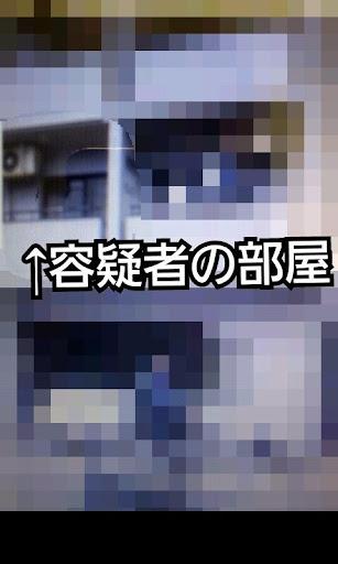 スクープカメラ★無音 モザイク キャプション