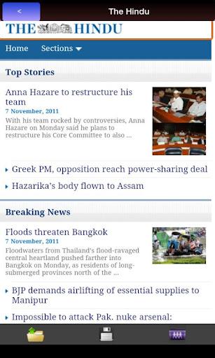 India News- Ad Free