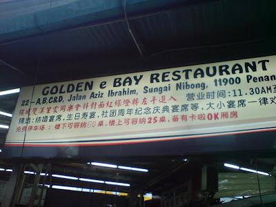 Nasi Lemak @ Golden eBay Restorant