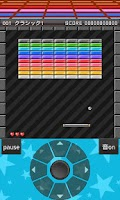 Screenshot of Pocket Break Block