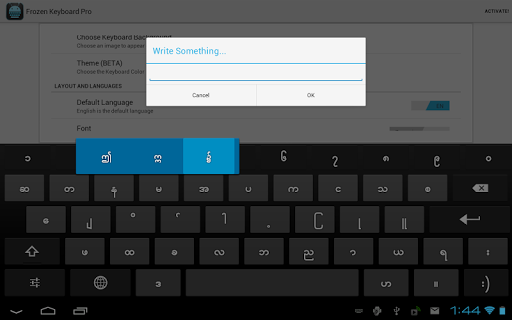 Frozen Keyboard Pro - screenshot
