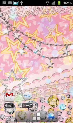 Girly Print Live Wallpaper
