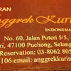 Restoran Address