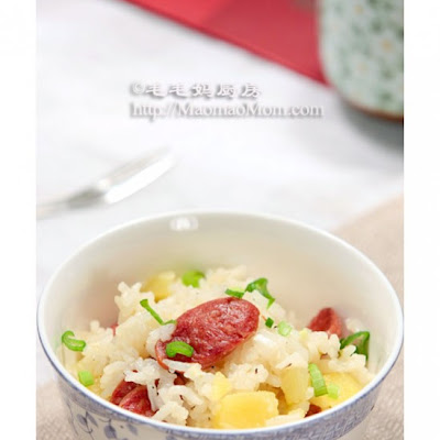 【Rice with Sausage and Potato】
