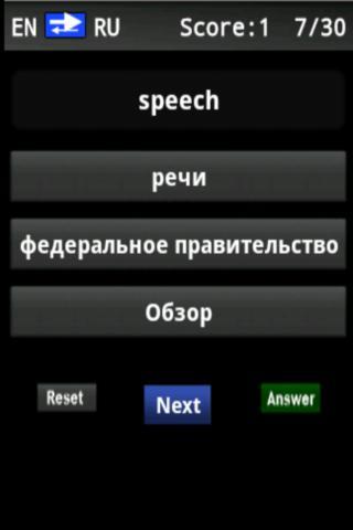 Vocabulary Trainer RU EN Int