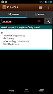 Japanese English Dictionary - screenshot