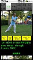 Screenshot of Yang TaiChi40-3杨氏四十式太极拳3