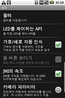 Screenshot of SilentCam