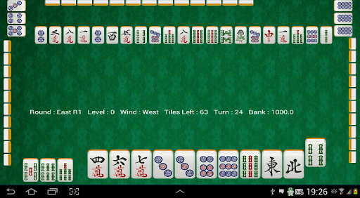 Hong Kong Style Mahjong - Paid - screenshot