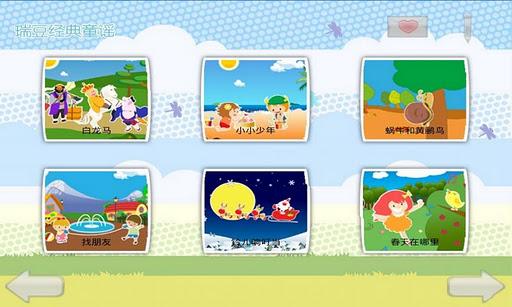 電梯逃亡 全關卡圖文通關攻略__手機平板遊戲攻略_手機軟體遊戲_十八摸IBMOO.com-Android/iOS手機游戲攻略資訊