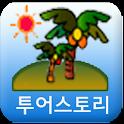 해외여행&투어스토리 icon