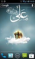 Screenshot of Eid al Ghadeer Live Wallpaper